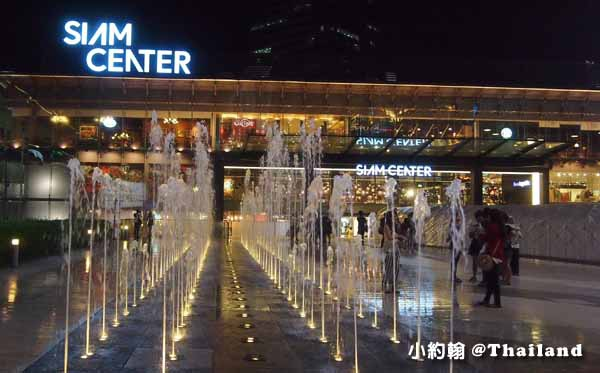 泰國曼谷Siam Center暹邏潮流中心百貨