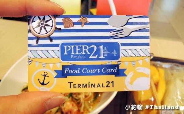 泰國曼谷-先拿紙鈔購買餐券或儲值卡