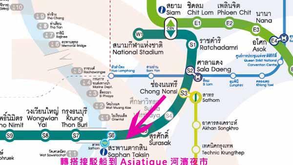 BTS捷運Saphan Taksin莎潘塔克辛站 Asiatique曼谷最美河濱夜市