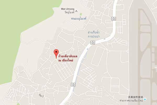 清邁美食推薦D-Ook清新泰式米粉湯店@Wat Ram Poeng  MAP.jpg