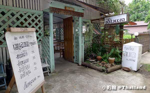 清邁美食推薦D-Ook清新泰式小吃店,米粉湯雞肉飯Wat Ram Poeng.jpg