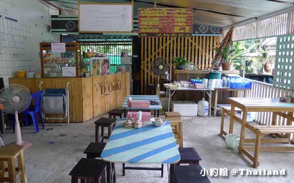 清邁美食推薦D-Ook清新泰式小吃店,米粉湯雞肉飯Wat Ram Poeng 2.jpg