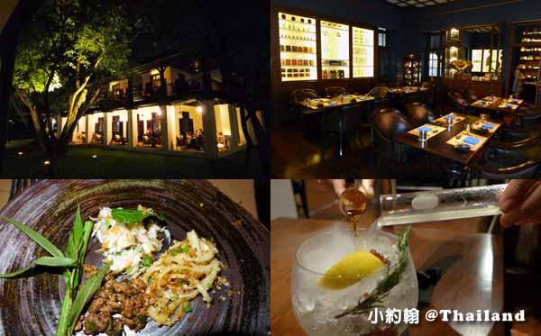 The Service 1921 Restaurant情報員泰屋餐廳@Anantara Chiang Mai