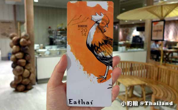 Eathai Food Court Supermarket曼谷百貨最泰美食街餐廳Central Embassy卡.jpg