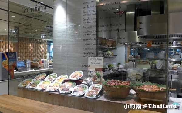 Eathai Food Court Supermarket曼谷百貨最泰美食街餐廳Central Embassy5.jpg