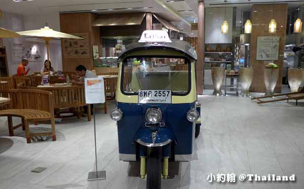 Eathai Food Court Supermarket曼谷百貨最泰美食街餐廳Central Embassy6.jpg
