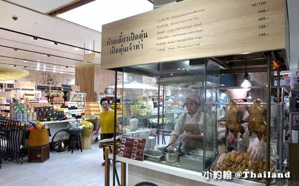 Eathai Food Court Supermarket曼谷百貨最泰美食街餐廳Central Embassy7.jpg