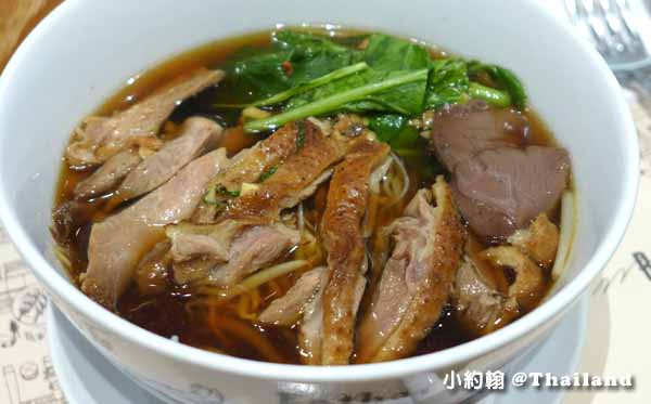 Eathai Food Court Supermarket曼谷百貨最泰美食街餐廳Central Embassy鴨肉麵.jpg