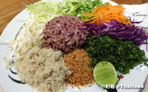 Eathai Food Court Supermarket曼谷百貨最泰美食街餐廳Central Embassy8.jpg