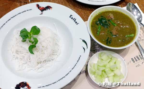 Eathai Food Court Supermarket曼谷百貨最泰美食街餐廳Central Embassy綠咖哩米線.jpg