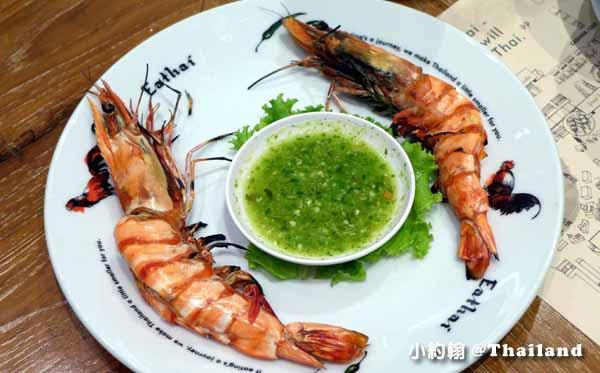 Eathai Food Court Supermarket曼谷百貨最泰美食街餐廳Central Embassy泰國蝦.jpg