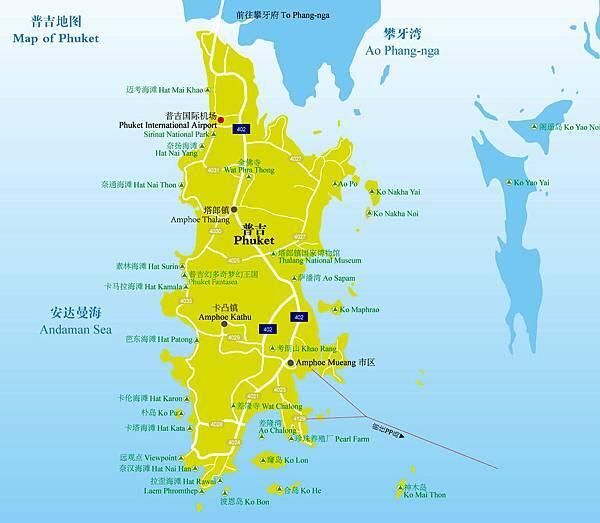 Phuket Map普吉島免費地圖下載1.jpg
