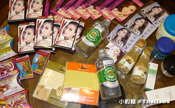 泰國藥妝店泰好買