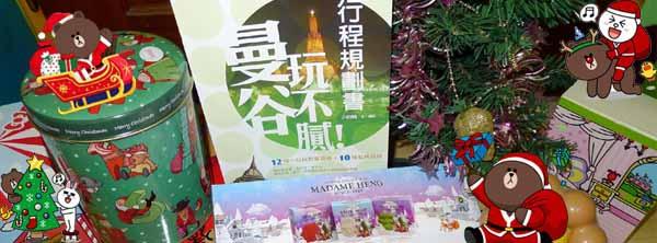 泰國曼谷聖誕節,百貨商場打卡攻略Christmas Town In Bangkok