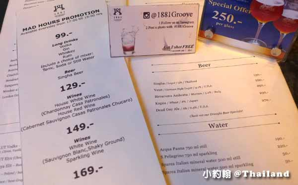 1881 By Water Library Bangkok bar restaurant@Groove Central World酒單