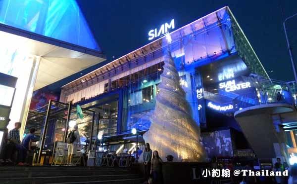 Siam Paragon暹羅百麗宮百貨Siam Center-聖誕節Christmas tree4.jpg