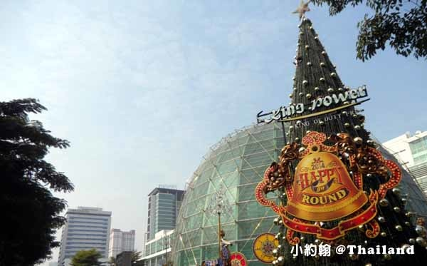 泰國King Power Duty Free Complex免稅百貨-聖誕節Christmas tree.jpg