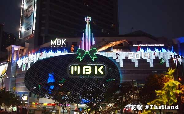 MBK Center購物商場-聖誕節Christmas tree1.jpg