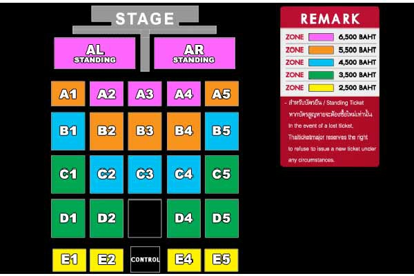 張惠妹曼谷演唱會aMEI AMIT UTOPIA烏托邦巡城2016Royal Paragon Hall門票座位.jpg