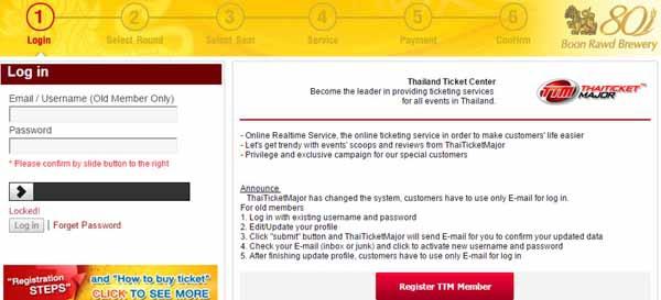 如何使用泰國Thaiticket Major(TTM)售票系統-註冊會員.jpg