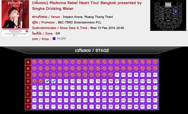 如何使用泰國Thaiticket Major(TTM)售票系統-演唱會選座位3.jpg