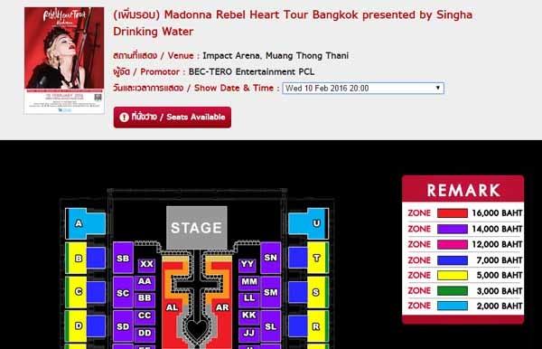 如何使用泰國Thaiticket Major(TTM)售票系統-演唱會選座位.jpg