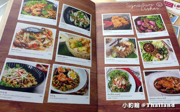 Savoey Thai Restaurant泰國老字號平價海鮮,曼谷泰式料理餐廳 3.jpg
