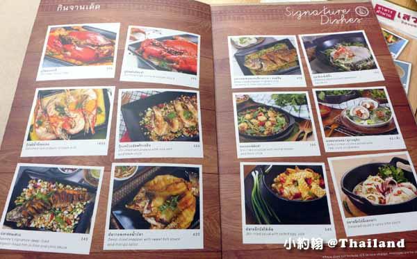 Savoey Thai Restaurant泰國老字號平價海鮮,曼谷泰式料理餐廳 4.jpg