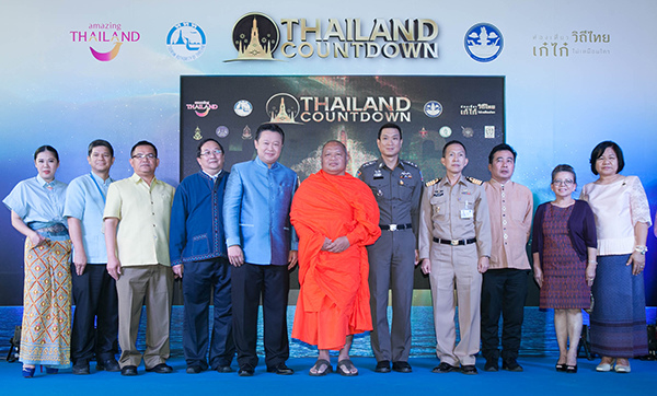 The Tourism Authority of Thailand (TAT)COUNTDOWN 2016.jpg