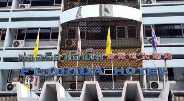 Florida Hotel Bangkok Hotel曼谷富都飯店@BTS Phaya Thai站.jpg