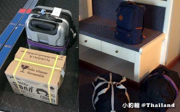 出國旅遊行李整理篇收納,實用小物,注意事項 行李箱.jpg