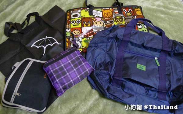 出國旅遊行李整理篇收納,實用小物,注意事項 大購物袋.jpg