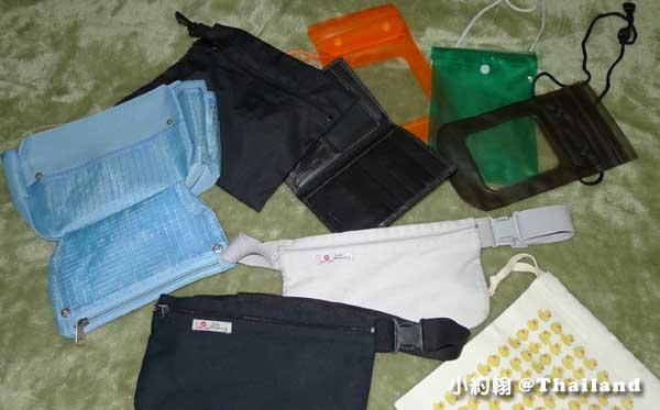 出國旅遊行李整理篇收納,實用小物,注意事項 腰包 防水袋.jpg