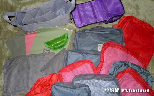 出國旅遊行李整理篇收納,實用小物,注意事項 收納袋.jpg