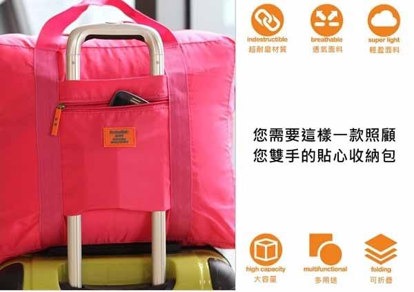 韓版行李箱外掛旅行帶 大容量收納袋 外掛收納袋 採購包 購物袋A