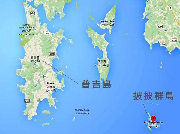 Phi Phi Islands(Ko Phi Phi PP島 MAP 2.jpg