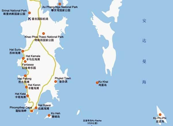 Phi Phi Islands(Ko Phi Phi PP島 MAP簡體中文.jpg