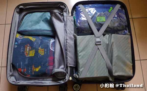 出國旅遊行李整理篇