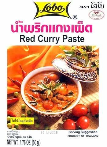 Lobo泰國紅咖哩醬