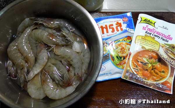 懶人料理-泰國紅咖哩醬炒白蝦 海鮮料理粉做胡椒蝦.jpg