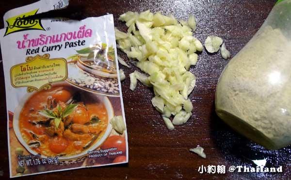 懶人料理-泰國紅咖哩醬炒白蝦 海鮮料理粉做胡椒蝦2.jpg