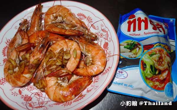 懶人料理-泰國紅咖哩醬炒白蝦 海鮮料理粉做胡椒蝦3.jpg