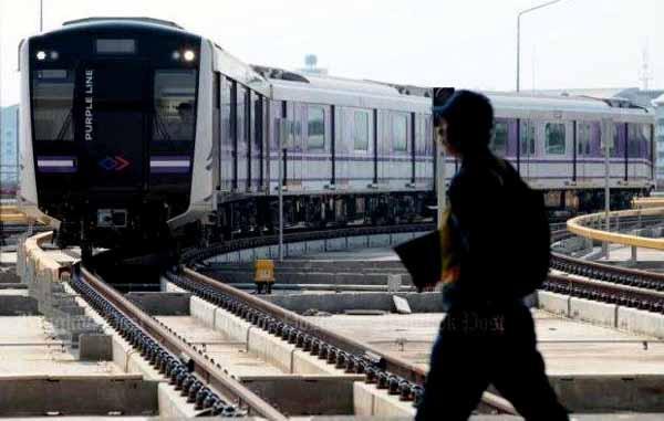 曼谷2016MRT地鐵路線圖-紫色線Purple Line