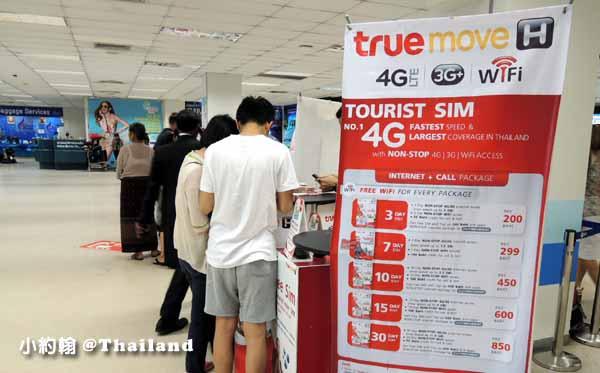 泰國普吉島Phuket機場 SIM卡手機無限上網卡.jpg