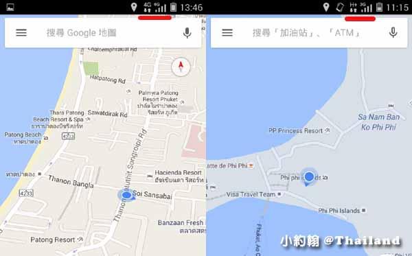 泰國普吉島Phuket機場 SIM卡手機無限上網卡2.jpg