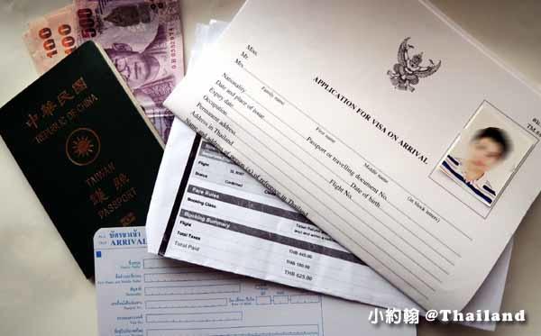 泰國落地簽第一次辦就上手~落地簽表格填寫說明與下載.jpg
