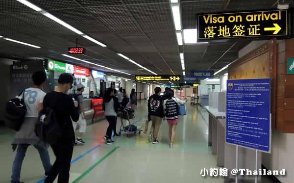 曼谷廊曼機場Don Muang Airport換泰銖-落地簽