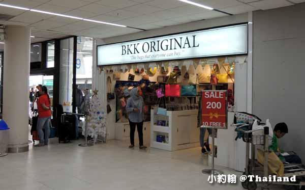 泰國必買曼谷BKK包 BKK Original廊曼機場新店報到.jpg