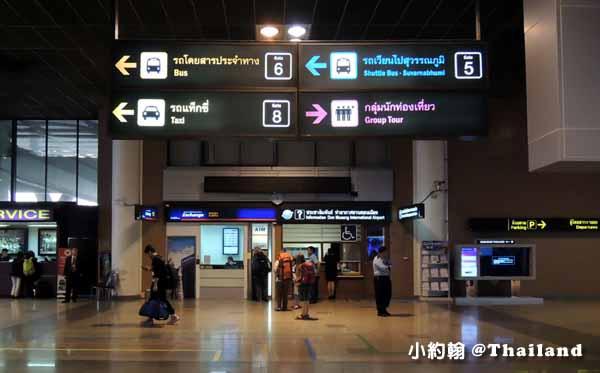 曼谷廊曼機場A1.A2 bus機場巴士換捷運地鐵@on Muang Airport.jpg