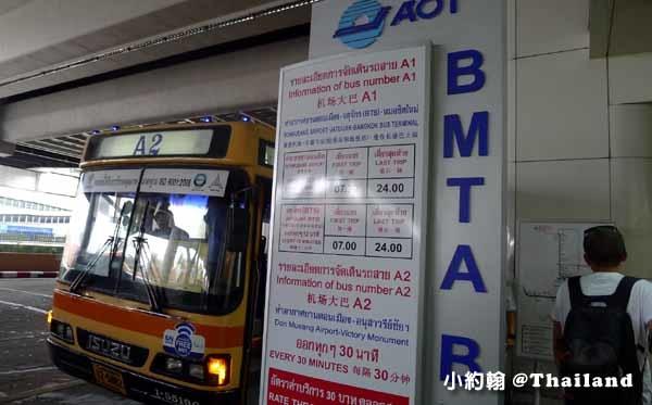 曼谷廊曼機場A1.A2 bus機場巴士換捷運地鐵@on Muang Airport2.jpg
